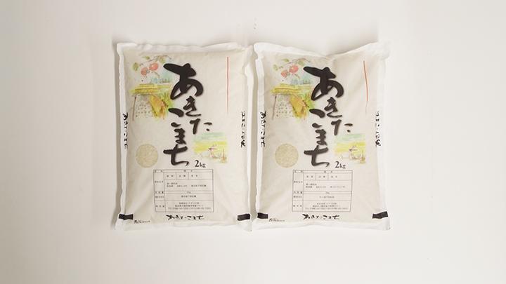 ホタルが舞う清らかな環境で育った「あきたこまち」4kg(2kg×2袋)