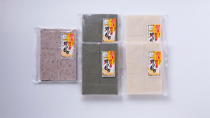 白切り餅・草餅・小豆餅セット