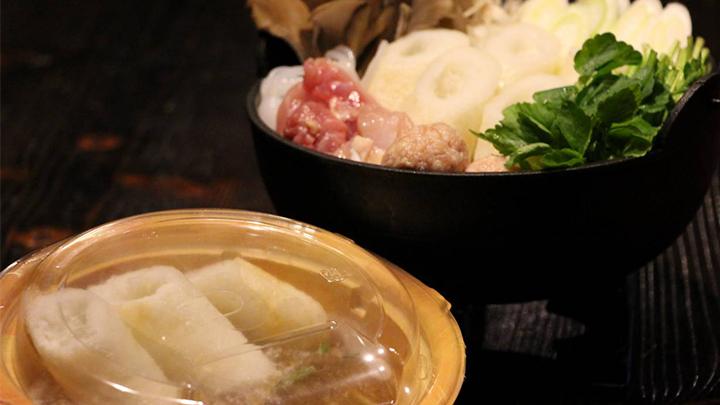比内地鶏楽チンきりたんぽ鍋