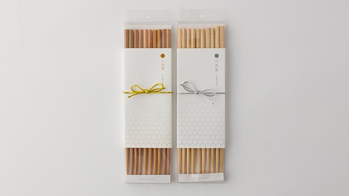 六角杉箸10膳セット